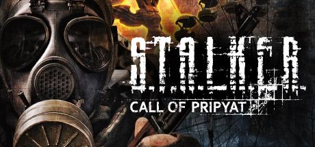 S.T.A.L.K.E.R.: Call of Pripyat Banner