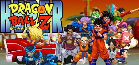 Hyper Dragon Ball Z Banner