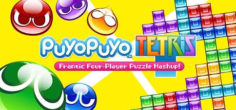 Puyo Puyo Tetris (Switch) Banner