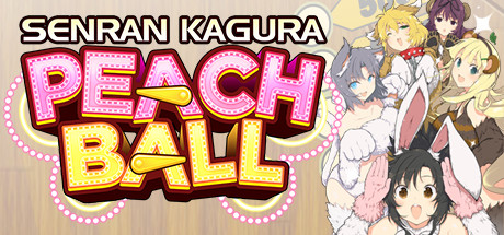 SENRAN KAGURA Peach Ball (Switch) Banner