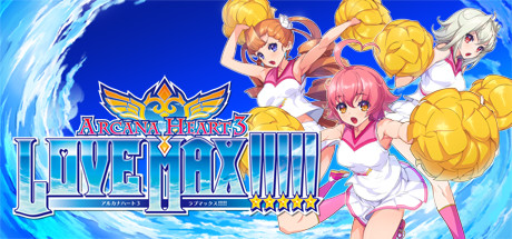 Arcana Heart 3 LOVE MAX!!!!! Banner